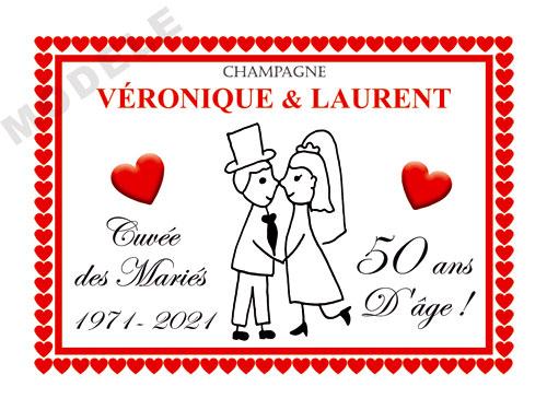 etiquette de champagne personnalisable pour anniversaire de mariage ani 02