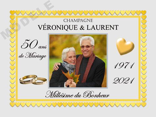 etiquette de champagne personnalisable pour anniversaire de mariage ani 10