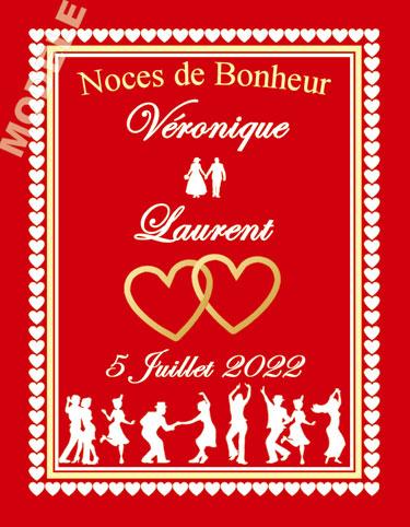 étiquette de vin personnalisable pour mariage vmar 02
