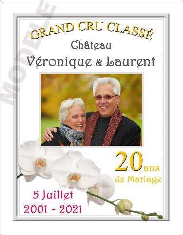 etiquette personnalisée anniversaire de mariage pour bouteille de vin vam 12