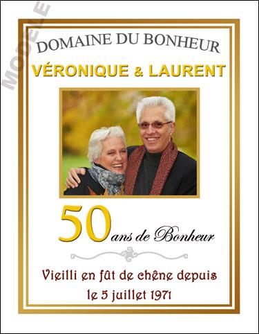 etiquette personnalisée anniversaire de mariage pour bouteille de vin vam 14