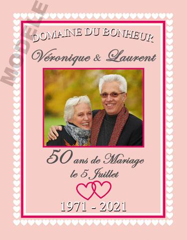 etiquette personnalisée anniversaire de mariage pour bouteille de vin vam 19