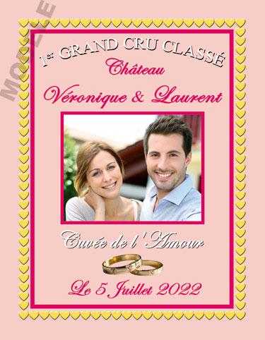 étiquette de vin personnalisable pour mariage vmar 09